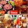 牛繁 ぎゅうしげ 永福町店の写真
