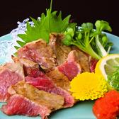 元祖343鮨 大国町本店のおすすめ料理3