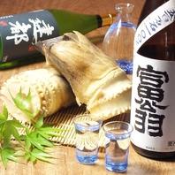 食材にあった日本酒をお楽しみ下さい。