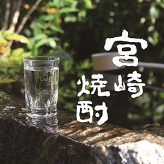 じとっこ組合 横須賀中央店の特集写真