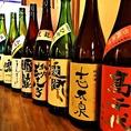 店主こだわりの日本酒の数々!海鮮和食と日本酒の相性は格別です。