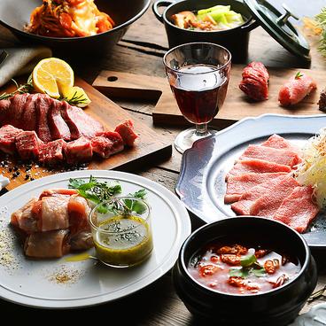 ガヤ GAJA すすきの店のおすすめ料理1