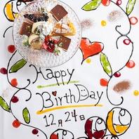 誕生日・記念日におすすめ♪テーブルアートでお祝いを♪