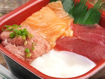 大漁丼家 上新庄店のおすすめ料理1