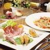 イタリア料理 BRACALI ブラカリのおすすめポイント2