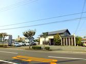 珈琲 日出蔵 徳島のグルメ
