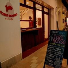 TORO ROSSOの雰囲気1