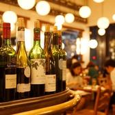 種類豊富なワインとシェフ自慢のお料理で、最高のひと時をお届け!