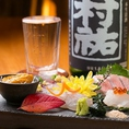鮮度や大きさなどの厳しい基準を満たした旬の魚を堪能~目利きの仲買人厳選の鮮魚を盛り合わせで…。素材の味を愉しめる藻塩で頂くスタイルで是非!目利きの仲買人が厳選した鮮魚を使った『お刺身盛り合わせ』。お刺身には上品な飲み口の『村祐 純米吟醸』がオススメです♪