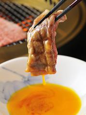 焼肉 すきしゃぶ おんどる 小倉駅前店のおすすめ料理1