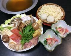 和風レストラン ちからのコース写真