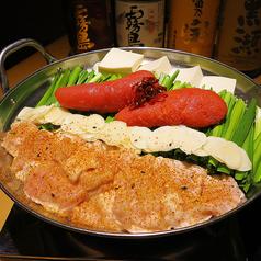 武勇 池袋西口店のおすすめ料理1