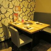 焼肉 南光園 オークラ店の雰囲気2