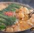 博多 もつ鍋 おおやま 仙台のロゴ