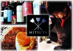 鉄板Dining&Bar三矢の写真