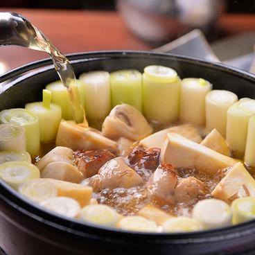 地鶏炭焼 鶏樹のおすすめ料理1