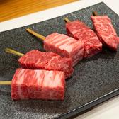 ふじやま串揚げ店のおすすめ料理2