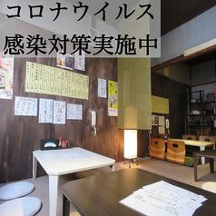 居酒屋 原始焼き 魚幸 ぎょこうの特集写真