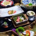 料理メニュー写真【歓送迎会】 創作懐石コース 8000円・9000円・10000円