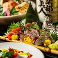 料理メニュー写真鮮魚の豪華三点盛り合せ
