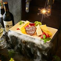 誕生日や記念日、歓送迎会等に最適◎お祝い向け豪華宝箱