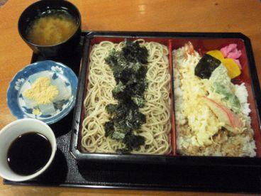 銀座よし田 川口そごう店のおすすめ料理1