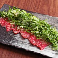 Meet Bowl 京都のおすすめ料理1