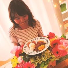 個室空間 DIYcafe 三宮北野坂店のコース写真