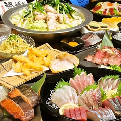 魚嵐土 ふぃっしゅらんどのおすすめ料理1