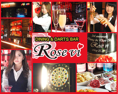 DINING&DARTS BAR Rose vi ローズ ヴィ