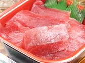 大漁丼家 上新庄店のおすすめ料理2