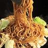 わらい食堂 イオンモール新小松のおすすめポイント2
