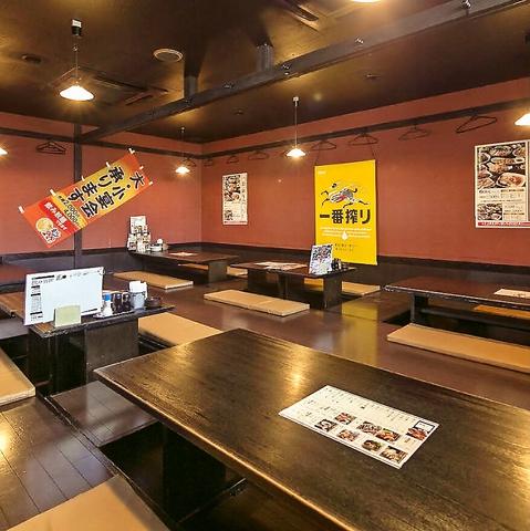 博多一番どり 居食家あらい 新下関店