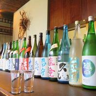 日本酒は一合(180cc)ではなく半合(90cc)