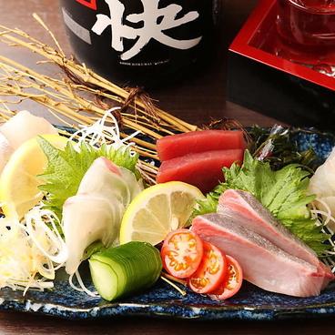 博多漁家 しらすくじら JRJP店のおすすめ料理1