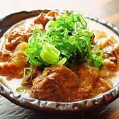 なにわの串カツ 七福のおすすめ料理2