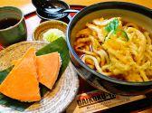 和食飲楽 だいこくや マリエ店 富山駅のグルメ
