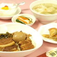 魯肉飯(ルーローハン)!500円