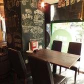 ご予約に合わせてテーブルの配置変更可能です!大人数や少人数での宴会にも最適!!
