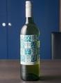 【おすすめ日本ワイン4】杯中至楽甲州の葡萄本来の特性である爽やかな酸味と切れの良い甘さを活かした甘口ワインです。甘味と酸味のバランスが良く、若干の渋みが上手く調和した心地よい飲み口。