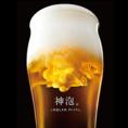 【こだわりの生ビール】これからの季節は生ビール一択!当店の肉料理とあわせてお召しください♪