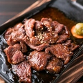 料理メニュー写真《鍬焼き》牛ハラミの鍬焼き