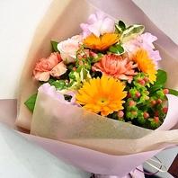 お祝いに…花束ご用意♪