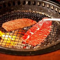 牛角の特撰☆さっぱり赤身肉【みすじ】
