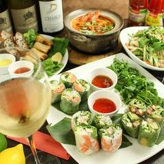 Asian Bistro Tao タオのおすすめ料理2