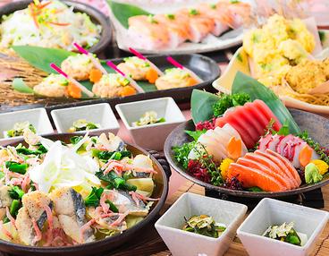 くいもの屋 わん 静岡呉服町店のおすすめ料理1