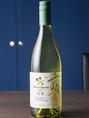 【おすすめ日本ワイン5】アンサンブル萌黄柑橘系の香りとハーブや白い花の香りにほのかなヴァニラの香りが調和しています。生き生きとした酸とミネラル感が感じれます。グラス1250円。