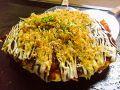 お好み焼き 鉄板ハウス KINGYOのおすすめ料理1