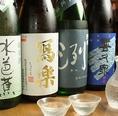 47都道府県の地酒が勢ぞろい!日本酒好きにはたまりません。