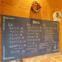 佐右衛門カフェのおすすめポイント1